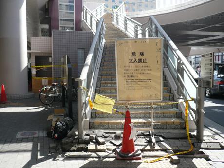 水戸駅南口の歩道橋