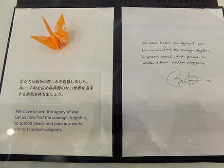 オバマ元大統領の折り鶴とメッセージ